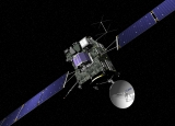 Win a trip to ESA space operations center: Name Comet's Site J