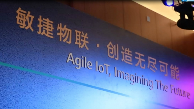 Huawei launches new generation Agile Campus solutions