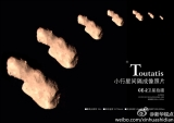 China's Chang'e-2 deepspace probe took a series of images of the asteroid Toutatis during its December 13, 2012 flyby.