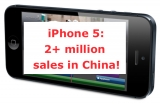 iPhone 5: 1.2-plus billion people in China, 2-plus million CRUNCHTIME sales!