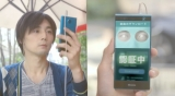 VIDEOS: Fujitsu's iris-scanning Android smartphone is an eyeful