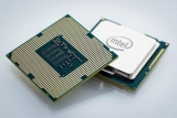 Intel still has a soft spot for gamers