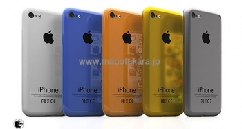 Apple to produce a low cost iOS based phone but not for us!