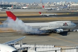 Will the Japan Airlines data leak be terminal?