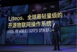 Huawei launches Agile IoT architecture