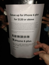 An iPhone 6 flyer posted around Perth CBD.