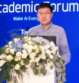 Tencent recruits AI expert to head Shenzhen lab