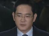Probe team looks to indict Samsung heir: report