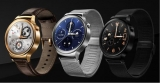Huawei Watch is 'the most vibrant'