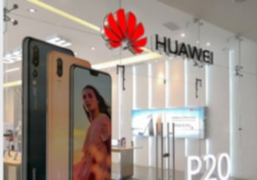 Australia would be world leader in 5G if not for Huawei ban: claim