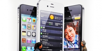 iPhone: 5 years old – still 5 years ahead?