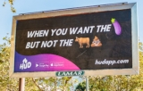 One of the HUD billboards in Los Angeles.
