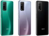 Huawei sells budget smartphone unit Honor to 30 agents and dealers