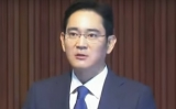 Prosecution seeks 12-year term for Samsung chief
