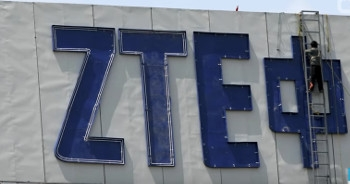 Last obstacle to ZTE resuming business in US removed