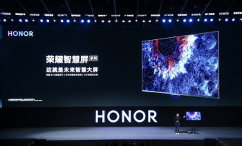 iTWire - Honor boss honoured to showcase HarmonyOS on new smart screen
