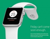 Apple 2016 'shopping event' is this Friday