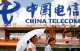 Silver Peak, China Telecom team up on SD-WAN services global delivery