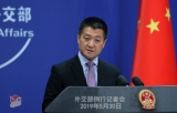 Chinese Foreign Ministry spokesman Lu Kang speaking to the media in Beijing on Thursday.