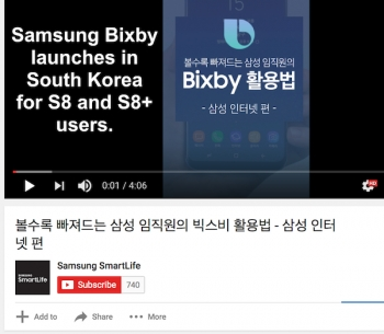 VIDEOS: Samsung launches Bixby for S8 and S8+ in South Korea at last