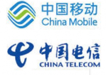 Two Chinese telco giants to drop 4G prices