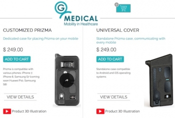 G Medical's new e-store lets consumers buy Prizma medical smartphone case direct